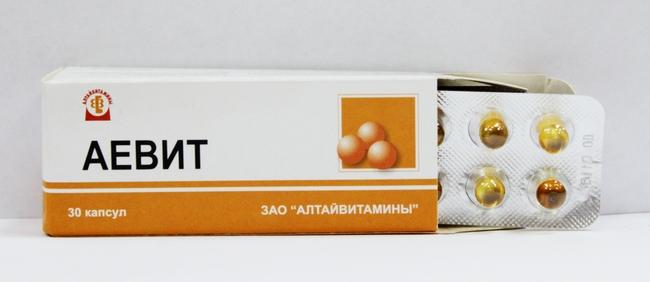 Для планирования беременности витамин е дозировка