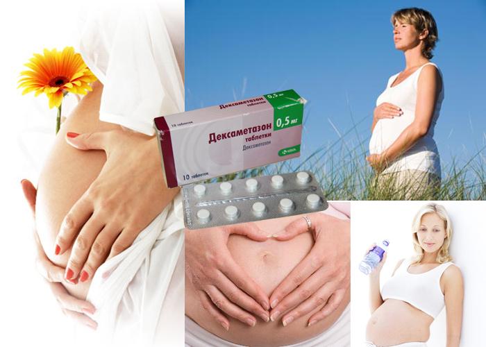 Дергает во влагалище при беременности