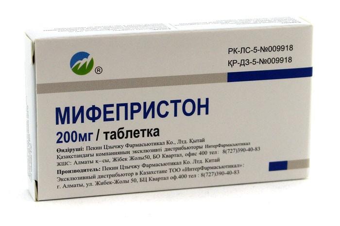 Таблетка от беременности на ранних сроках