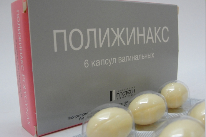 Полижинакс свечи при беременности инструкция