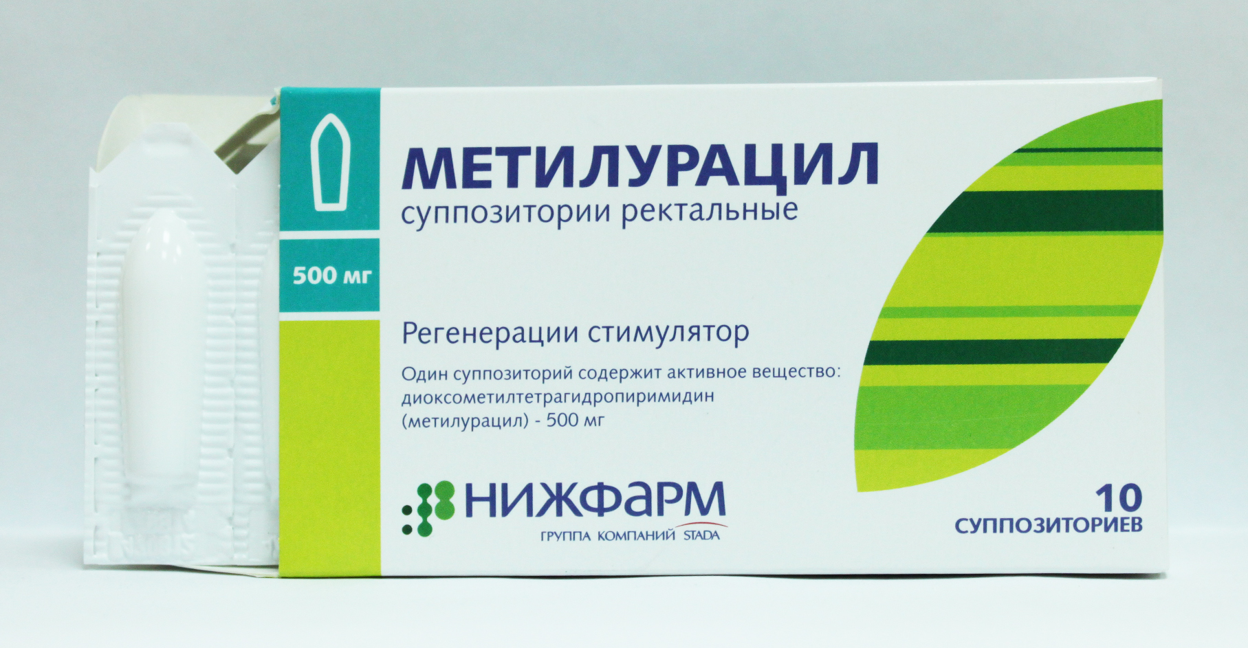 Свечи метилурацил помогают при геморрое