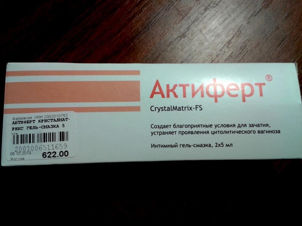 препарат актиферт инструкция