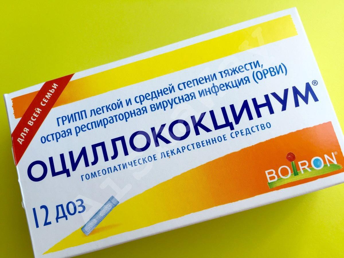 Препараты противовирусные во время беременности