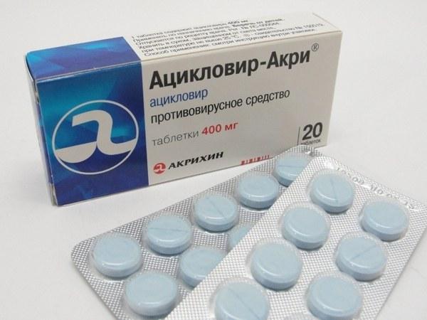 Ацикловир при беременности - инструкция по применению. Можно ли использовать мазь Ацикловир при беременности - Беременность. Бер