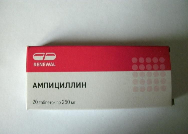 Уколы ампициллин инструкция