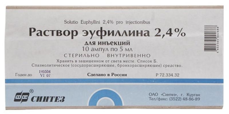 Лечение орз у беременных на ранних сроках 4