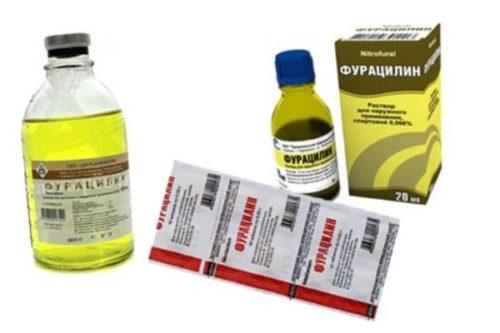 Фурацилин при беременности 1 триместр