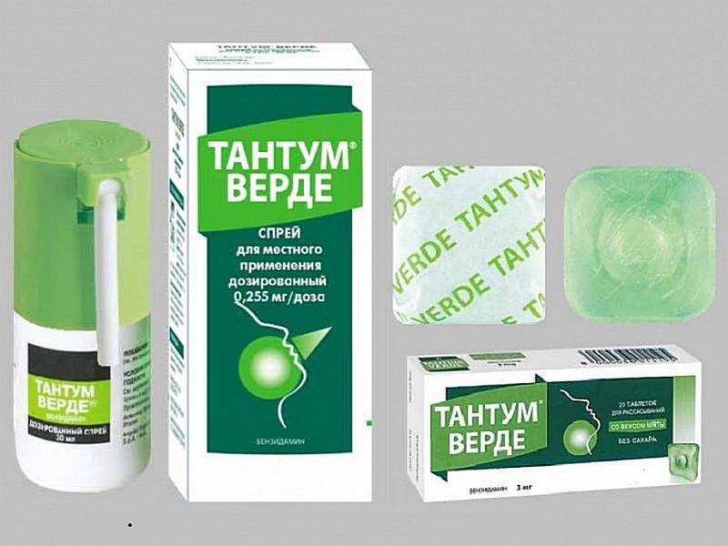 Тантум-верде при беременности отзывы