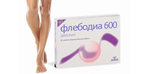 Беременность и флебодиа