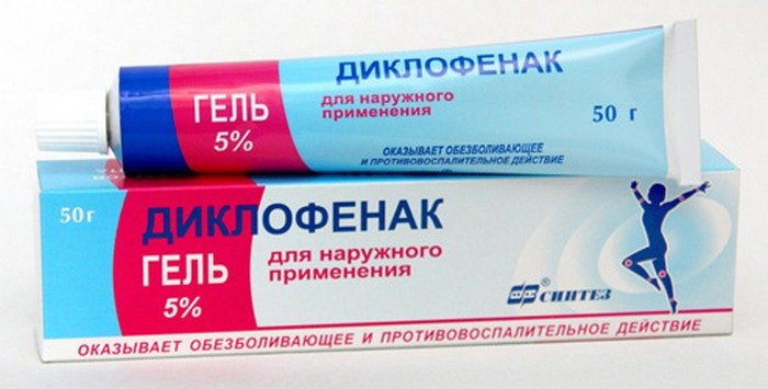Диклофенак при беременности мазь