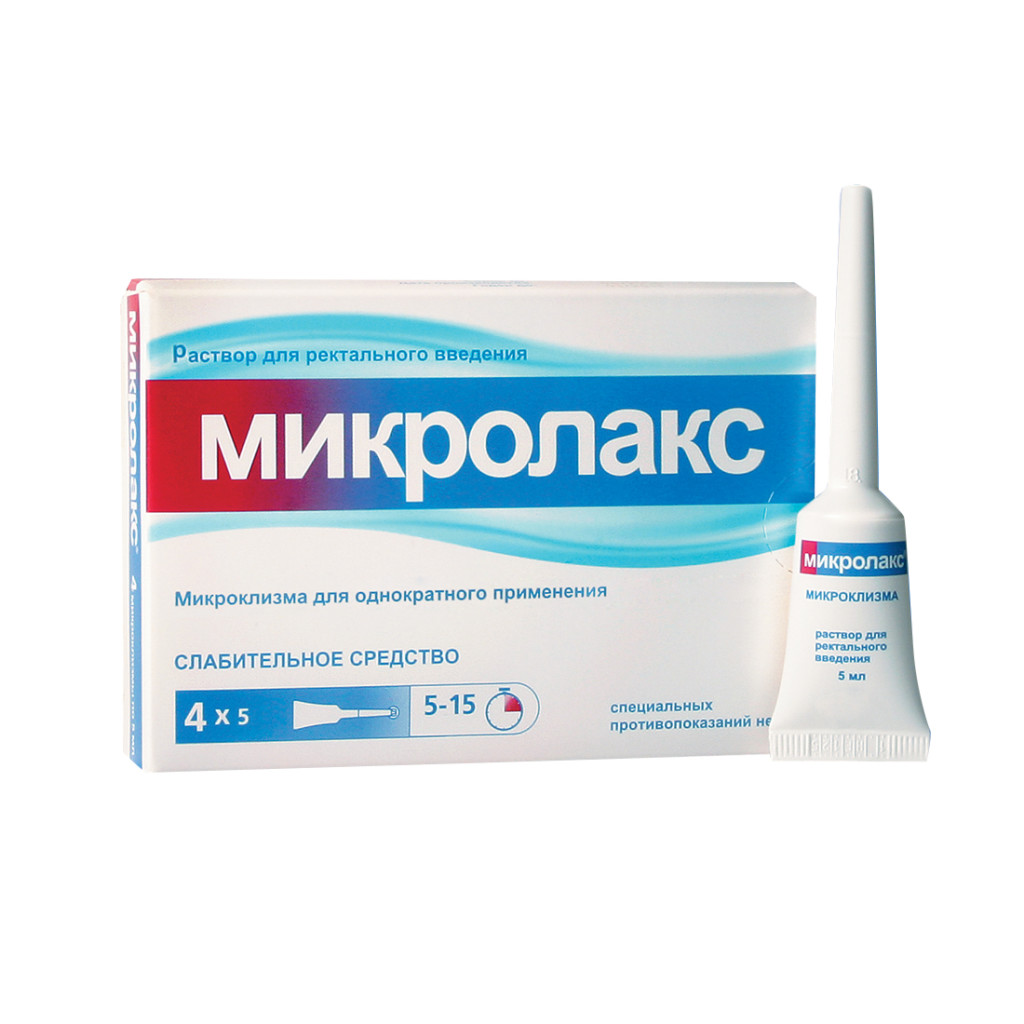 Слабительное средство для очищения кишечника виды 40