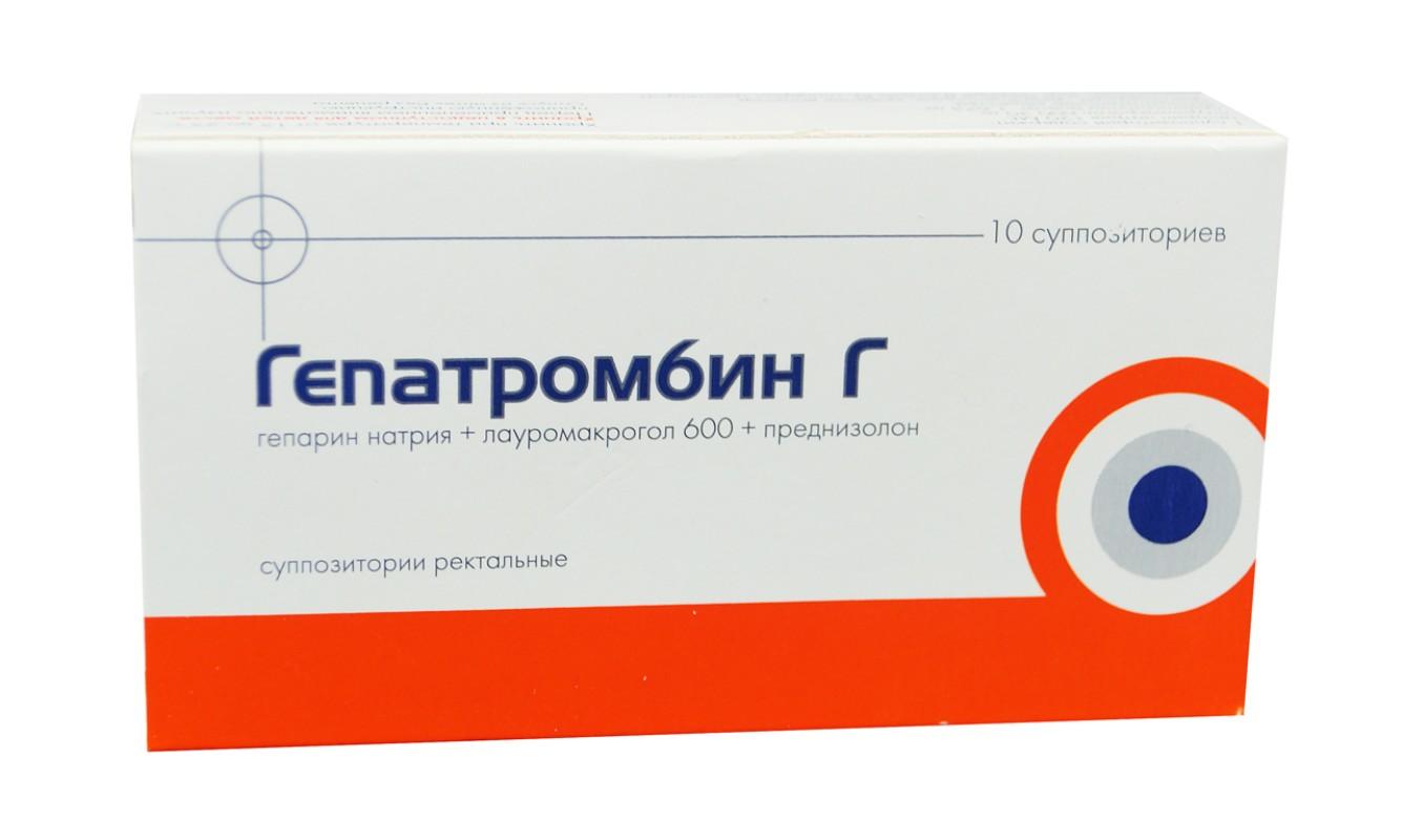 Гепатромбин при беременности мазь