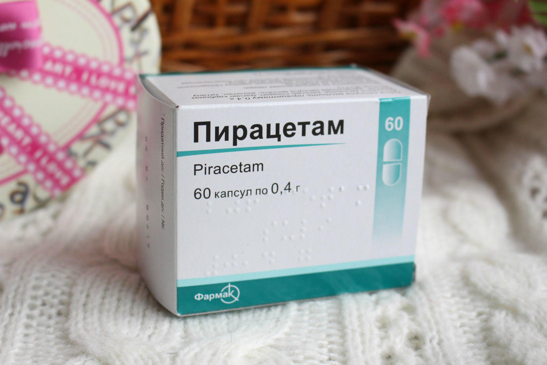 Средства д/улучшения мозгового кровообращения пирацетам | отзывы.