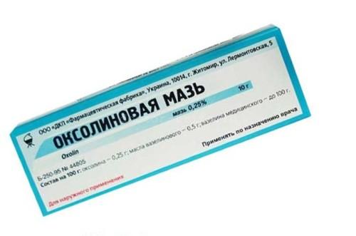 oksolinovaja-maz-pri-beremennosti-1