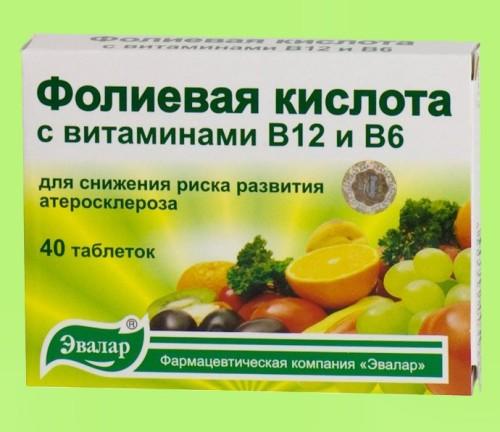 30511-folivaya-kislota-i-lechenie-prostatita
