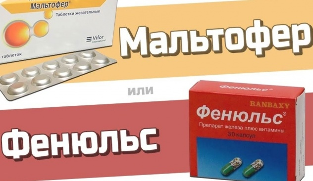2qm. Ru: препарат «фенюльс» при беременности: показания к.