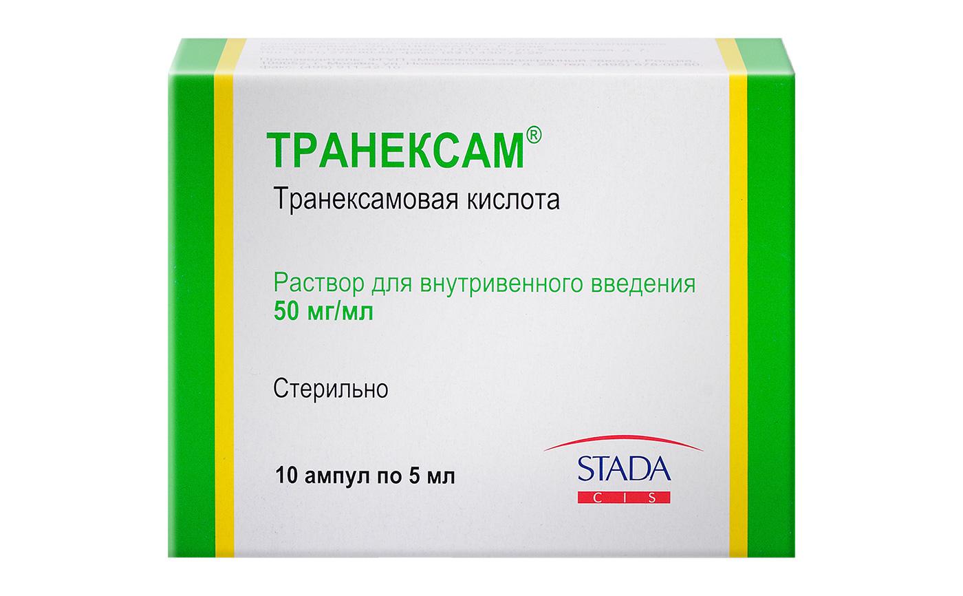 Какие препараты может назначить врач при угрозе выкидыша Транексам и его действие при беременности