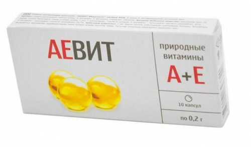 Витамины Аевит можно ли его пить женщинам при планировании и во время беременности