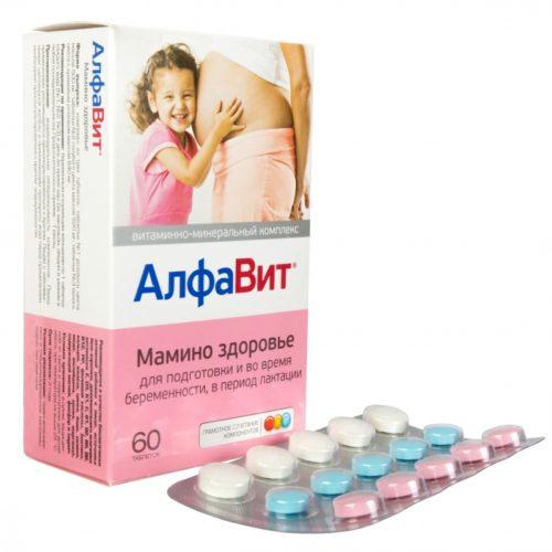 Комплекс витаминов в первом триместре беременности