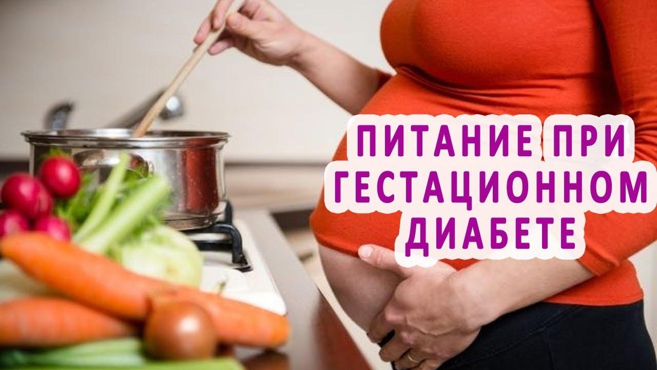 Что нужно пить перед беременностью?