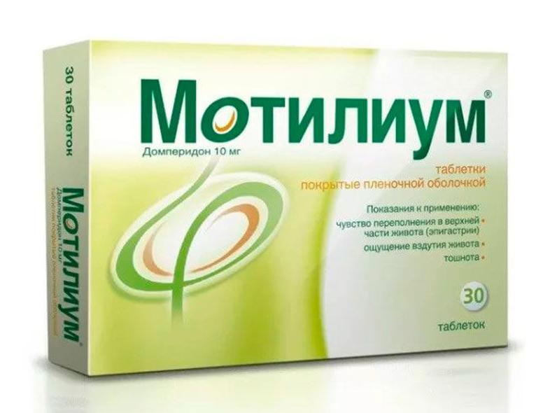 Можно ли Мотилиум при беременности на ранних и поздних сроках. Мотилиум во время беременности: инструкция