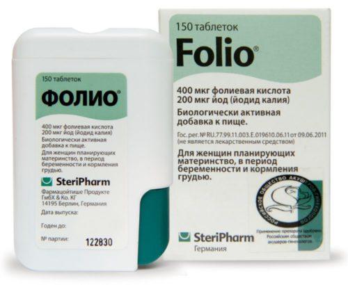 Фолио при планировании беременности. Как принимать Фолио при беременности: инструкция — Беременность. Беременность по неделям.